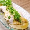 料理メニュー写真蒸し鶏の葱パクチーソース
