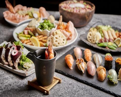割烹Dining&Bar 神蔵 かみくら 天満本店