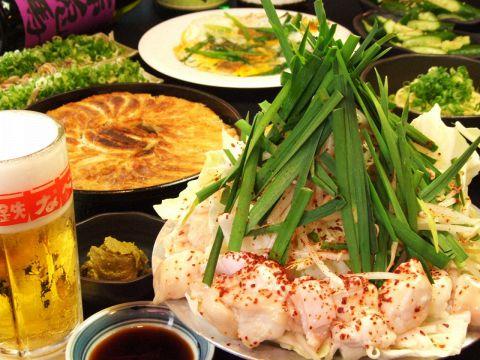 2大看板メニュー≪もつ鍋・鉄なべ餃子≫食べてみて~!飲放コース2980円~と超お得♪