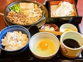 味の民芸 佐倉店のおすすめ料理2