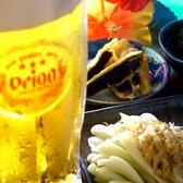 沖縄ダイニング な美ら なちゅらのおすすめ料理2