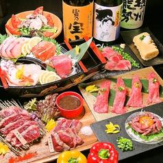 肉と魚と鍋 わがまま屋 徳島店のコース写真