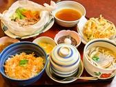 味の民芸 佐倉店のおすすめ料理3