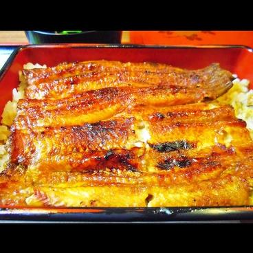 升かね 神明町店のおすすめ料理1