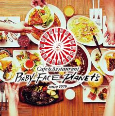 ベビーフェイスプラネッツ BABY FACE PLANET'S 幸田店の写真