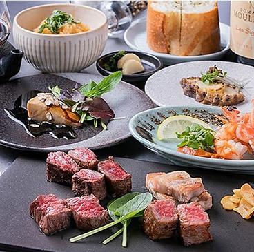鉄板焼き専門店 月のしずくのおすすめ料理1