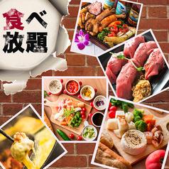 ボラッチョ borracho 新宿東口店特集写真1