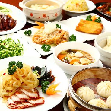 中華料理 鴻福居 こうふくきょ 成田店のおすすめ料理1