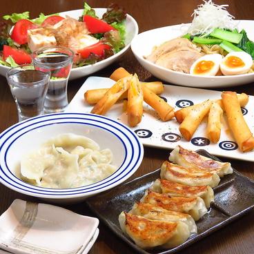 ラーメン しまもと 鶴見のおすすめ料理1