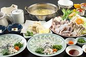 海鮮家 うえむらのおすすめ料理3