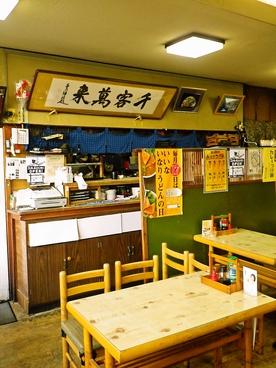 勢川 豊川店の雰囲気1