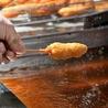 串かつ 煮込み 炙り どかんのおすすめポイント1
