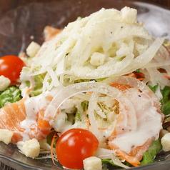 料理メニュー写真サーモンのゆずシーザーサラダ