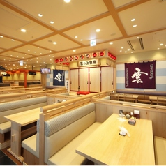 江戸味楽茶屋 そらまち亭の写真