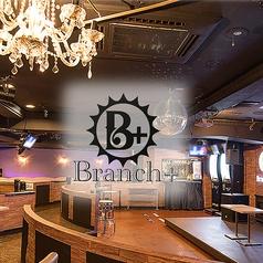 貸切パーティースペース ブランチプラス Branch+ 池袋立教通り店