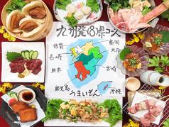 かちかち山 黒崎店のおすすめ料理1