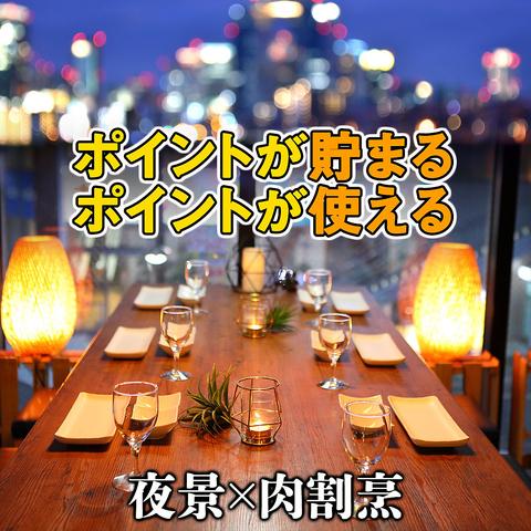 """""""灯 akari 清水駅前店"""""""
