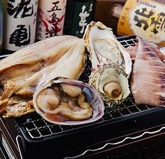 浜焼太郎 小野店の写真