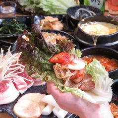 韓国料理 パバンキの写真