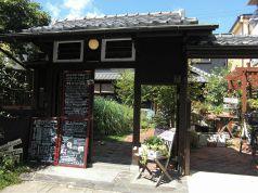 マナーハウス モトヤマの写真