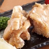 沖縄ダイニング な美ら なちゅらのおすすめ料理3