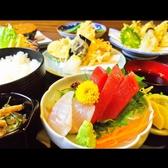 升かね 神明町店のおすすめ料理2