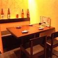 【2名様~8名様】テーブル席◆和モダンな空間は女子会、デートにも◎名物もつ鍋をぜひお召し上がりください!和風だしと具材にこだわった自慢の逸品です。ぷるぷる新鮮ホルモンと黒豚スライスをご堪能ください。絶対の自信があるからこそおすすめしたい!美味しくなければお代はいただきません!