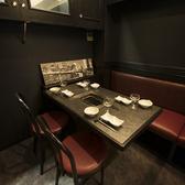 2名様よりご利用頂けるテーブル席!!当店ではお客様にゆったりとお寛ぎ頂けるよう少人数での空間にもこだわっております。少人数様向けのテーブル席は、接待やデート、ご友人との飲み会に最適です。是非ご利用時は予約をお願い致します。