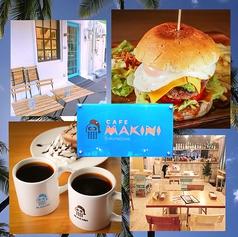 CAFE MAKINIの写真