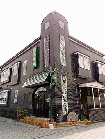 1923年創業、牛鍋・赤城亭からのれん分けした創作洋食店。優雅なひとときを。