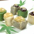 料理メニュー写真京生麩の田楽