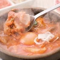 スンドゥブとは豆腐をメインとした韓国の鍋料理です♪