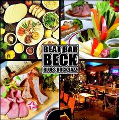 American Dining&Bar ベック BECK 藤沢店の写真