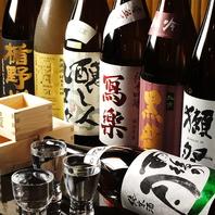 全国から選りすぐり、日本酒40種以上あります!
