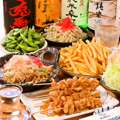 大衆炉端 フジヤマ桜 浜松町・大門店の特集写真