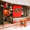 火鍋餃子 東京横丁 六本木テラスのおすすめポイント2