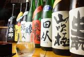 日本酒を愛する方達が納得の品揃えを誇ります。獺祭など人気・希少な厳選日本酒をご用意しております。是非極上の料理と地酒の相性をの良さをごゆっくりとご堪能下さいませ。