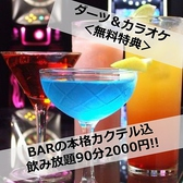 Darts Bar Loversのおすすめ料理2
