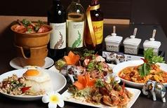 タイ料理 バンセーン アロイチンチン 西新橋店