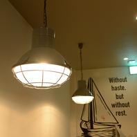 カフェのような居心地良い空間が魅力♪