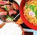 ちゃんこラーメン+鉄板ステーキ(ライス付)