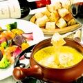 カリブ ロイヤル CARIBE ROYALのおすすめ料理1