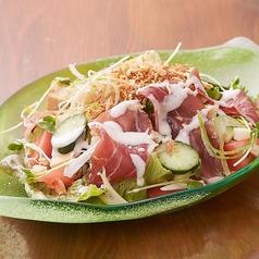 アグー豚の生ハムシーザーサラダ