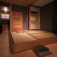 茶室(半個室)でくつろぎと流行りの「和」体験を♪