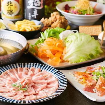 禅 ZEN 三宮店のおすすめ料理1