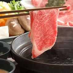 肉居酒屋 月桜のコース写真