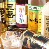 居酒屋なかもとのおすすめ料理3