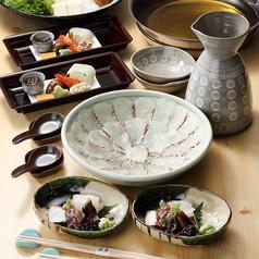 料理旅館 花楽のコース写真