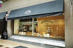アマレーナ 天神橋店の写真