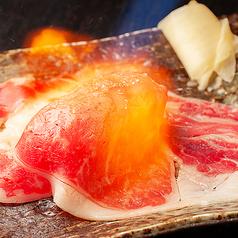 檸檬家 岡山駅前店のおすすめ料理1